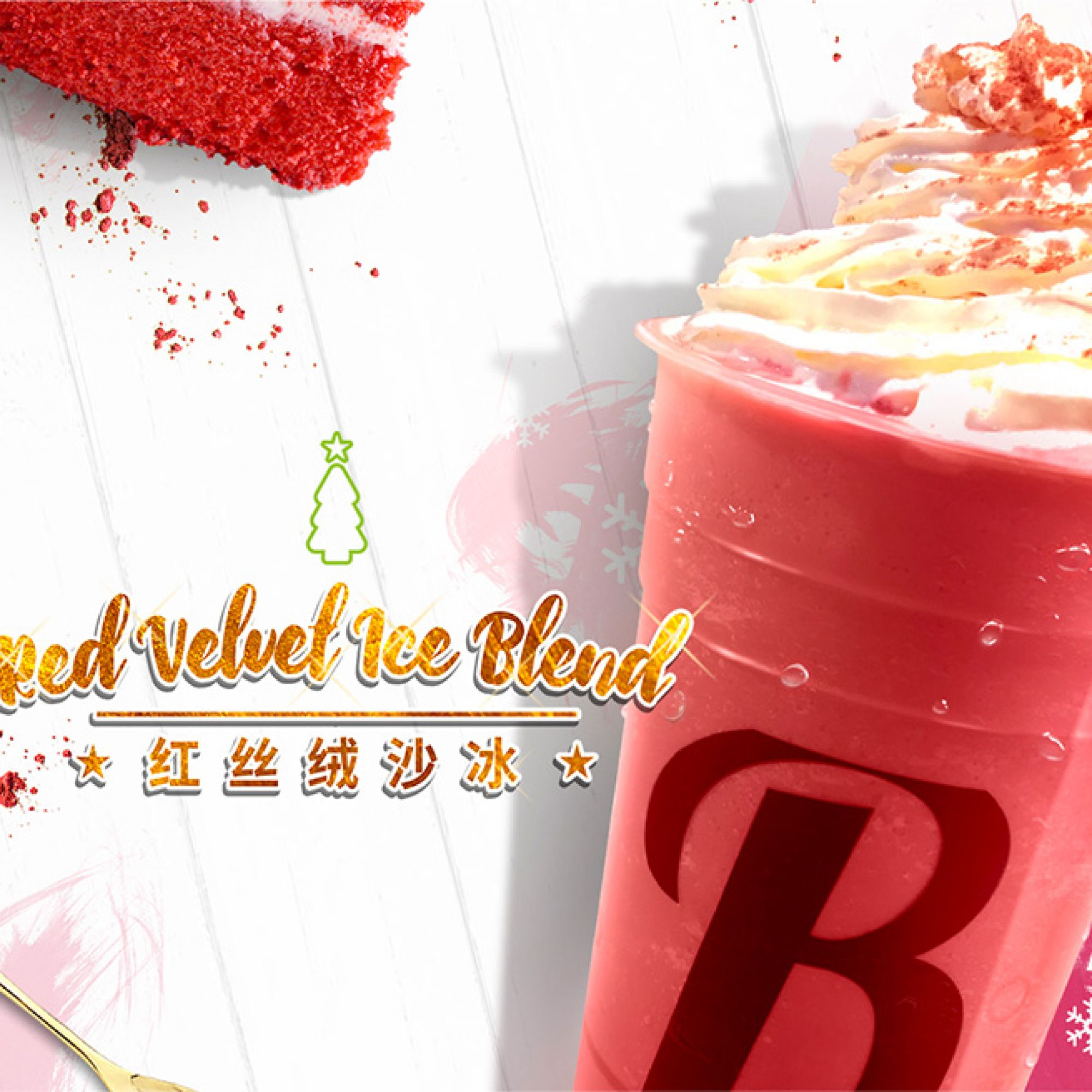 Bubble Tea Special Series | BubbleCup Melbourne
